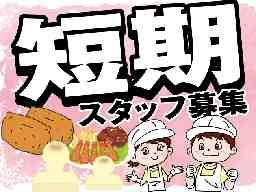 日糧製パン株式会社 月寒工場