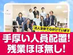 社会福祉法人 北海道光生舎 ゆいま〜る・もみじ台