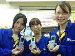パーソルマーケティング株式会社 札幌オフィス