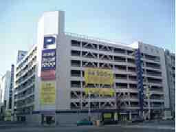 駐車場 ジャンボ1000 成城商事株式会社