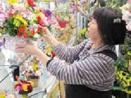 株式会社田巻美石園 花の店タマキ