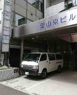 ミライク株式会社 札幌営業所