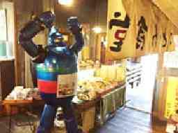 醤油屋本店・別館おとん食堂