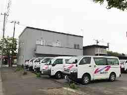 株式会社サニクリーン北海道 室蘭営業所