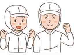 北海道ハピネス株式会社