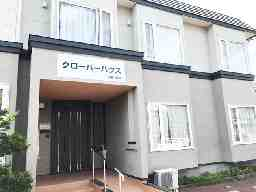 クローバーハウス札幌清田7条館 株式会社 アスライト