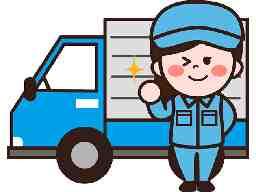 オリックス自動車株式会社 トラックレンタル札幌東営業所