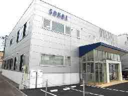 株式会社 SAKAE
