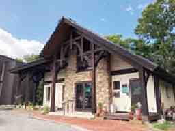 和幸園自立訓練型デイサービスセンター あうるの森 社会福祉法人 北海道ハピニス