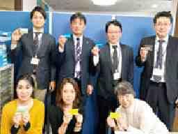 ブルーチップ株式会社 北海道営業部