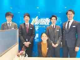 東急リバブル株式会社札幌北センター