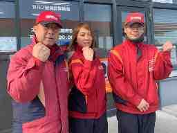 チャレンジ糸井 北海道エネルギー株式会社