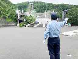 株式会社札幌振興公社 大倉山ジャンプ競技場