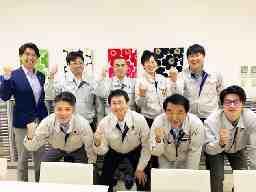 北海道エア・ウォーター株式会社 道央支社 産業支店 室蘭産業営業所