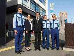 東洋ワークセキュリティ株式会社 札幌営業所