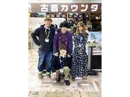 株式会社万代 札幌藤野店