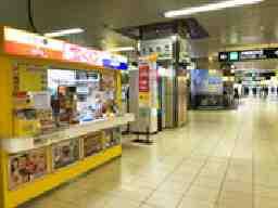 北海道キヨスク株式会社 キヨスク札幌東コンコース・札幌ラッチ ・札幌東コンコース宝くじ売場