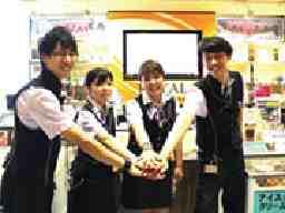パチンコリゾート ロイヤルグループ ロイヤル 函館店