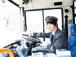 ジェイ・アール北海道バス株式会社
