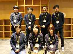 函館コミュニティプラザ Gスクエア 特定非営利活動法人 函館市青年サークル協議会