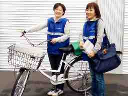 北海道新聞 巻口販売所