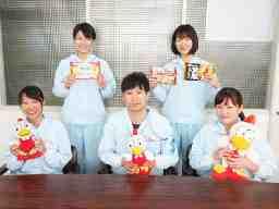 日本ハム惣菜株式会社 北海道工場
