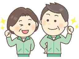 協和総合管理株式会社 小樽支社