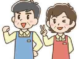 北海道リフトサポート