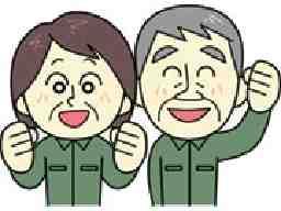 株式会社FUKAZAWA