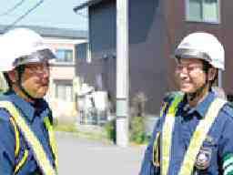 渡島警備興業株式会社