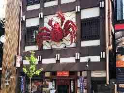 札幌かに本家 札幌駅前本店・すすきの店