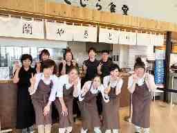 くじら食堂・鉄ノ街珈琲 スクラッチオールサービス
