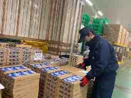 株式会社札幌流通加工サービス (エア・ウォーターグループ)
