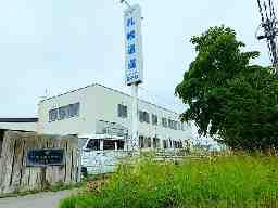 株式会社LNJロジスティックス 苫小牧営業所