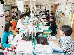 だて地域生活支援センター (社会福祉法人 北海道社会福祉事業団)