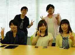 ポールトゥウィンネットワークス株式会社 札幌オフィス