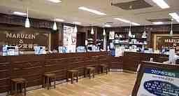MARUZEN&ジュンク堂書店渋谷店
