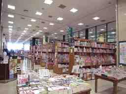 ジュンク堂書店広島駅前店