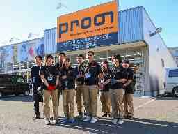 プロノ札幌本店
