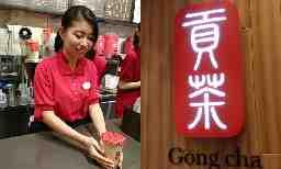 Gong cha(ゴンチャ) イクスピアリ店