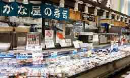 あまがさき阪神店