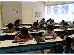 そろばん教室88くん アルパーク教室