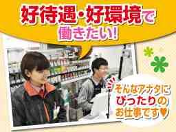 東海キヨスク株式会社 三島支店
