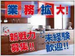 有限会社石川建築