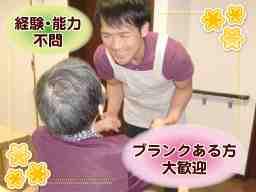 株式会社あゆみ