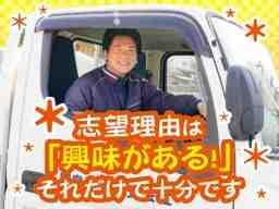 田島石油株式会社
