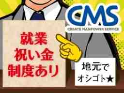 株式会社クリエイト・マンパワーサービス