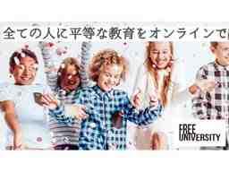 FOSCHIA JAPAN 株式会社