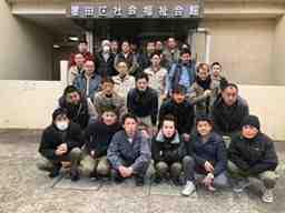 株式会社田村工業
