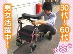 株式会社トーカイ 千葉支店 勤務開始日応相談  完全土日休み・残業ほとんどナシの安心企業!